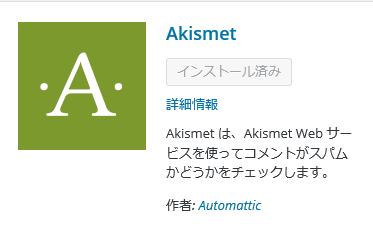 akisu1