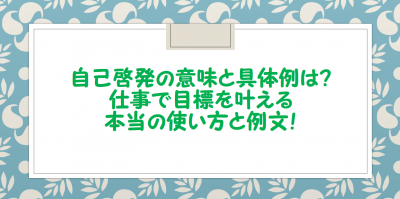 jikokei1